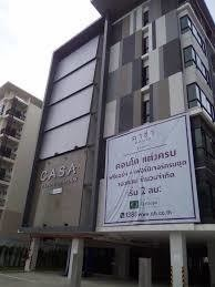 Casa Condo Suandok