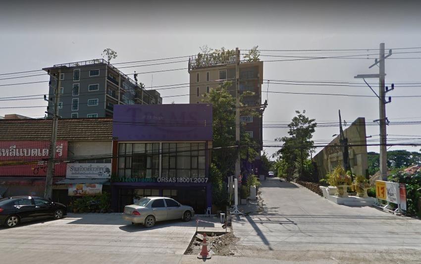 Trams Condominium 2