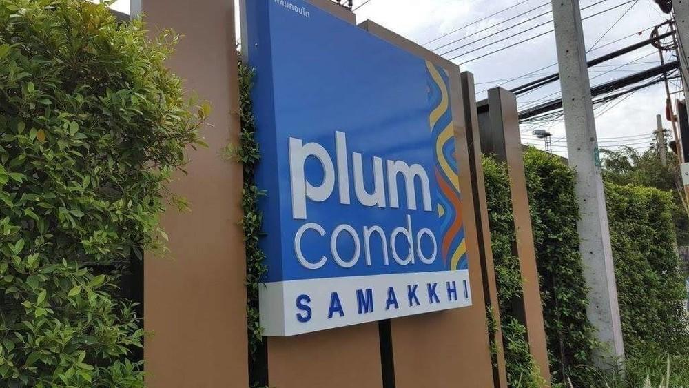 Plum Condo Samakkhi