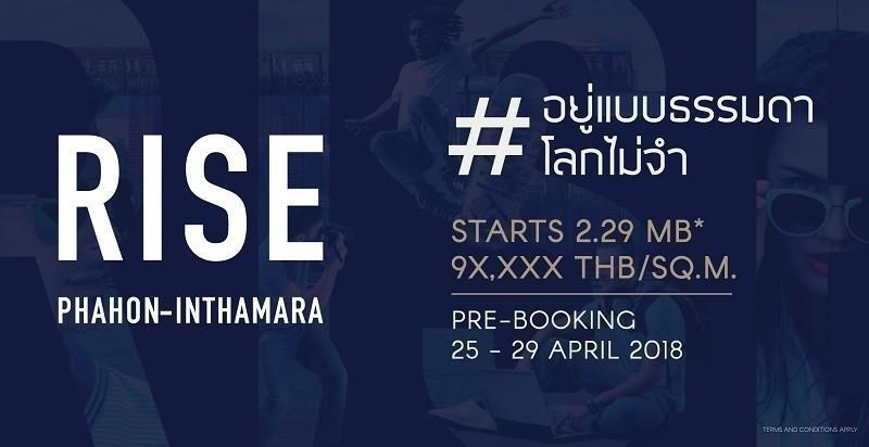 RISE Phahon - Inthamara