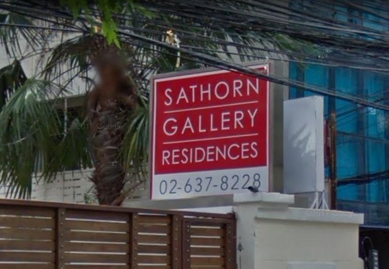 Sathorn Gallery Residences