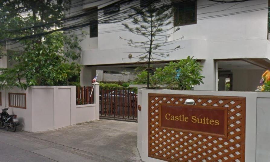 Castle Suite Apartment
