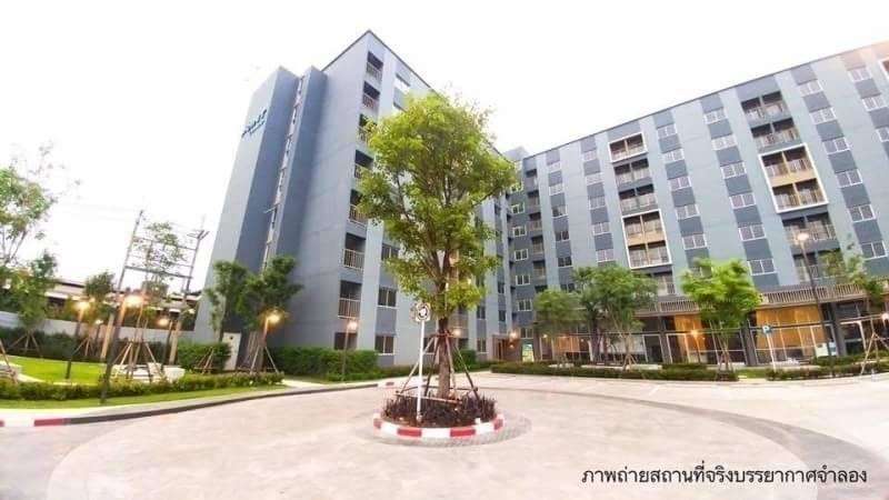 The Point Condo Rangsit - Klong 6