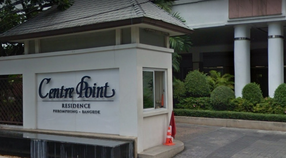 Centre Point Residence Phrom Phong