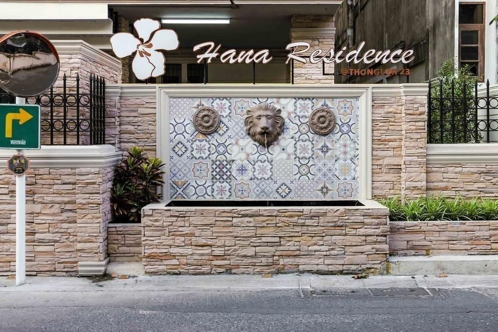 Aspira Hana Residence