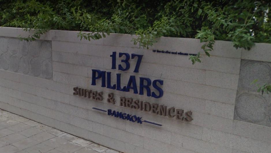 137 Pillars Suites and Residences Bangkok