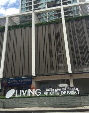 Living At Citi Resort