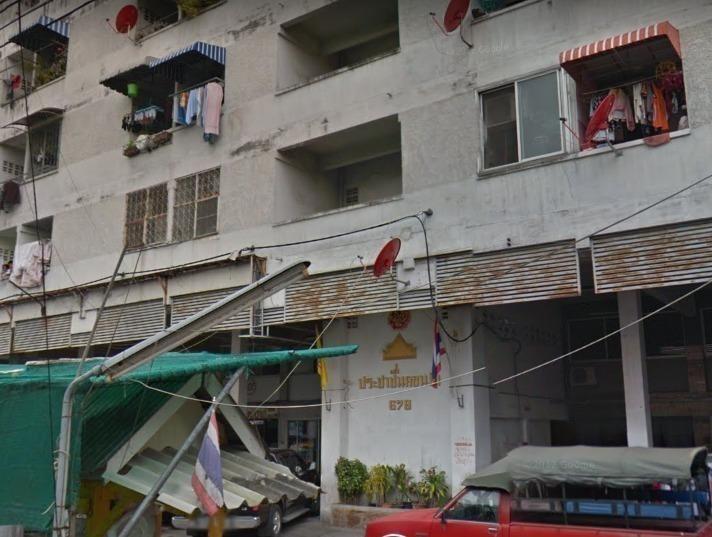 Prachachuen Condominium