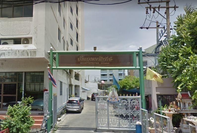 Boonpitak Condominium