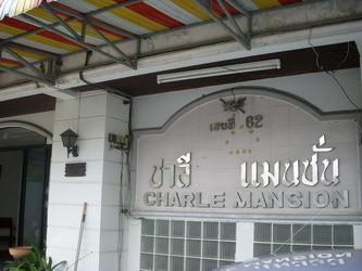 Charlie Mansion