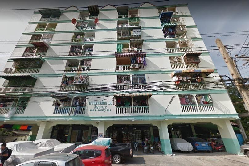 Palm Condo Town 2