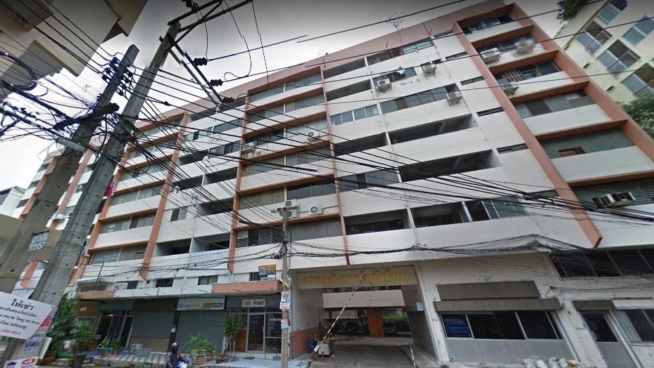 Khlong Tan Condominium