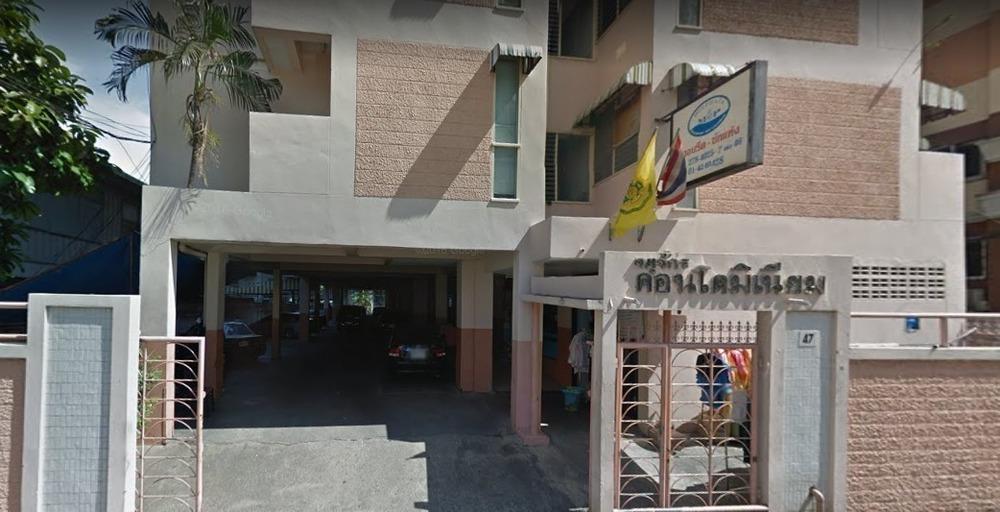 Chatuchak Condominium