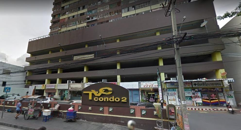 T.V.C. Condominium
