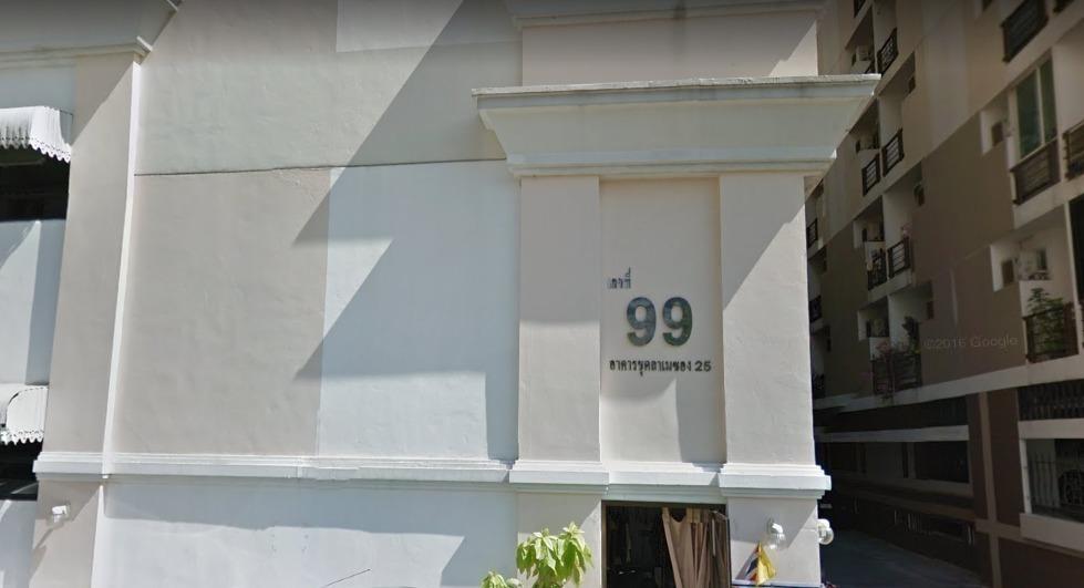 La Maison 25