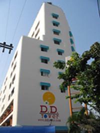 D.D. Tower