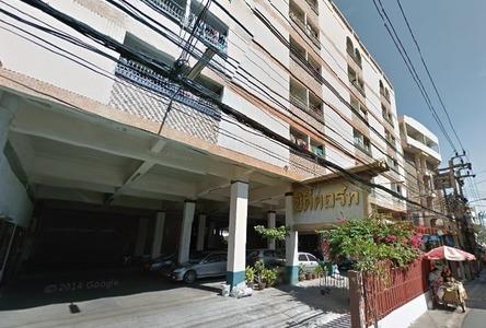 Продажа: Кондо 32 кв.м. возле станции MRT Huai Khwang, Bangkok, Таиланд
