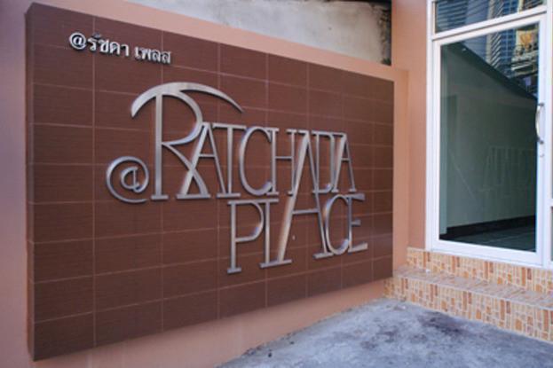 Ratchada Place