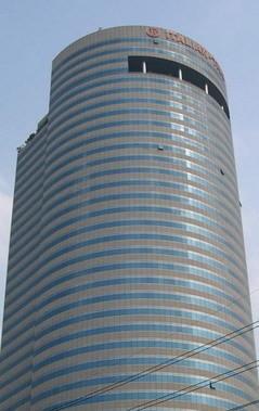 Ital Thai Tower