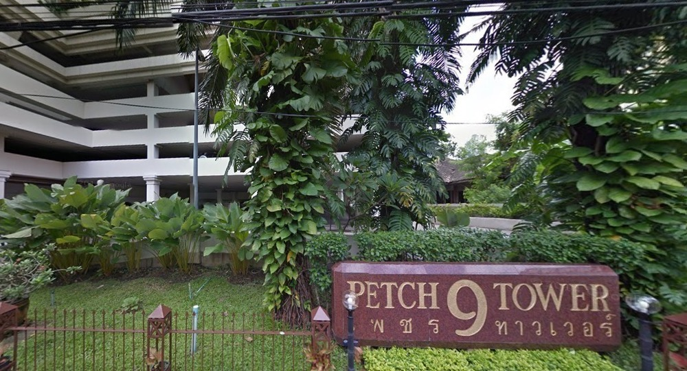 Petch 9 Tower