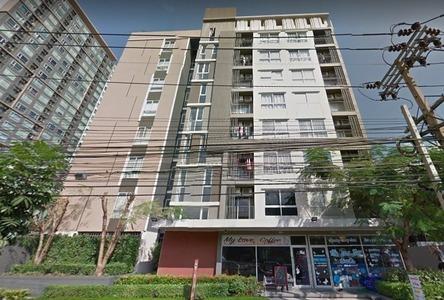 For Rent Condo 23 sqm in Bang Khae, Bangkok, Thailand