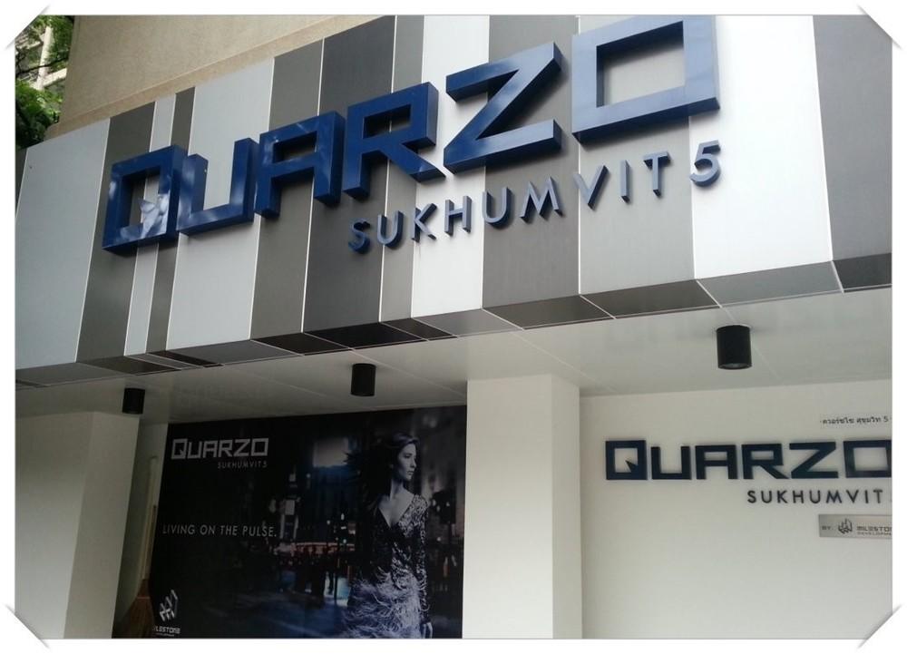 Quarzo Sukhumvit 5