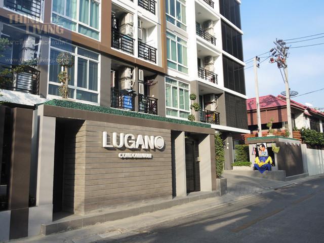 Lugano Ladprao 18