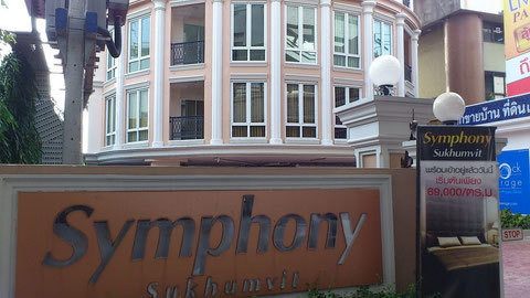 Symphony Sukhumvit
