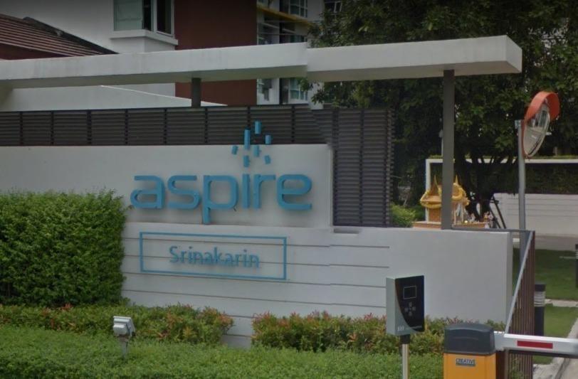 Aspire Srinakarin