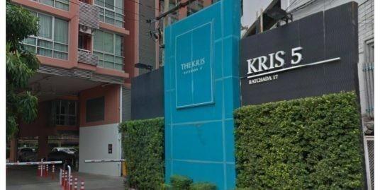 The Kris Extra 5