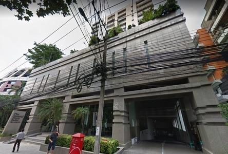 ขาย หรือ เช่า คอนโด 3 ห้องนอน ติด MRT ลุมพินี