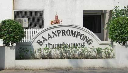 Baan Prompong
