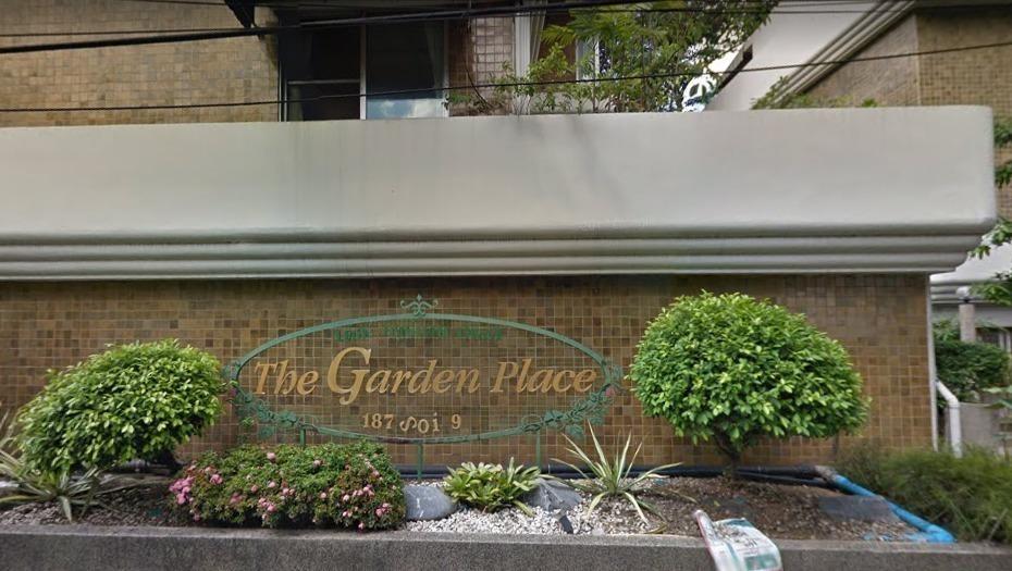 The Garden Place