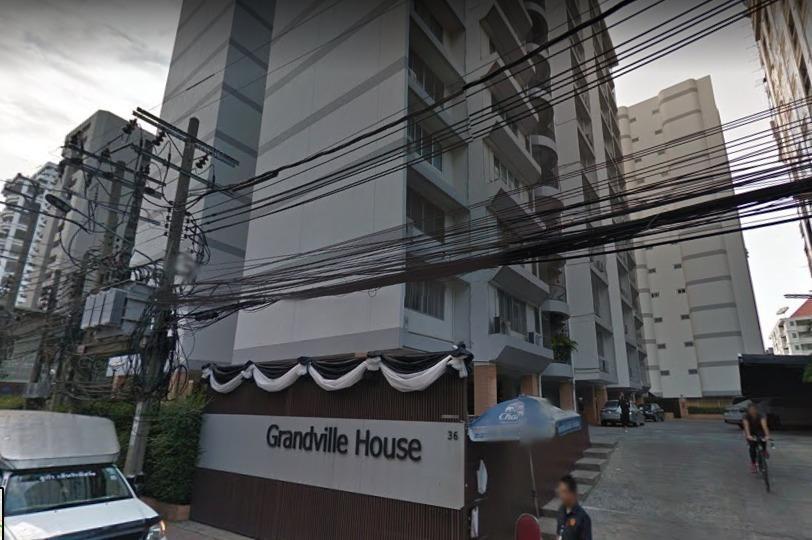 Grand Ville House 1