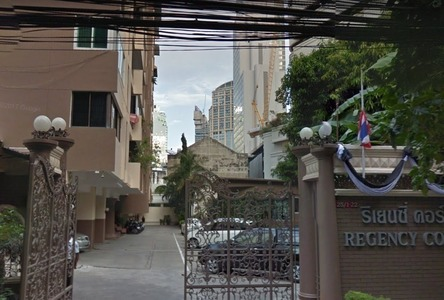 В аренду: Кондо с 4 спальнями в районе Phaya Thai, Bangkok, Таиланд