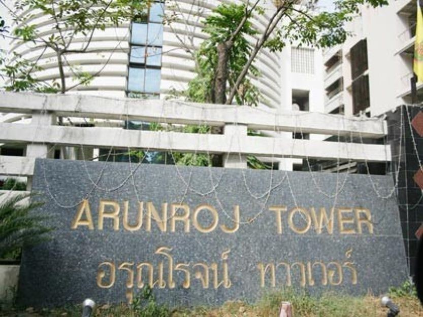 Arunroj Tower