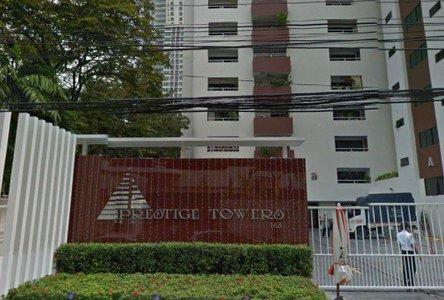 В аренду: Кондо с 2 спальнями возле станции MRT Sukhumvit, Bangkok, Таиланд