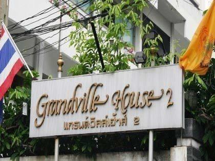 Grand Ville House 2