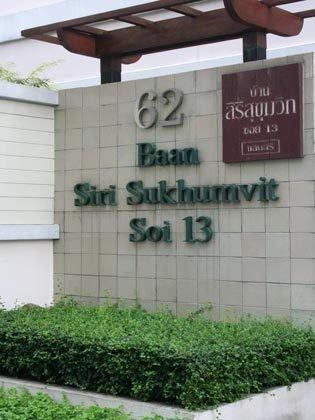 Baan Siri Sukhumvit 13