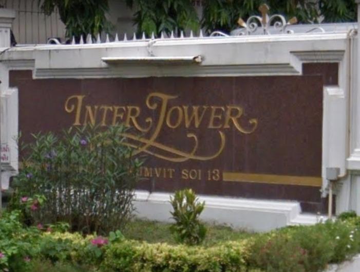Inter Tower