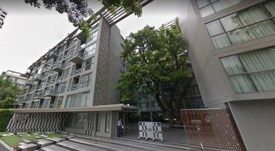 В том же здании - Via Botani
