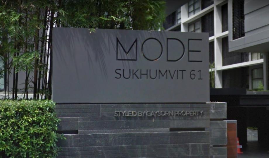 MODE Sukhumvit 61
