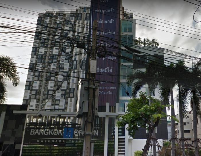 Bangkok Horizon Ratchada - Thapra