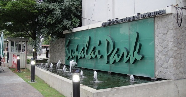 Supalai Park Ratchaphruek - Phetkasem