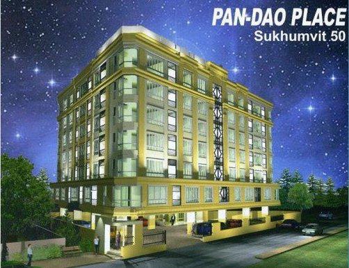 Pandao Place