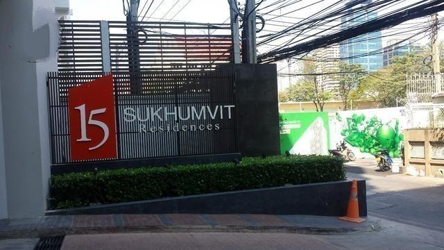 15 Sukhumvit Residences