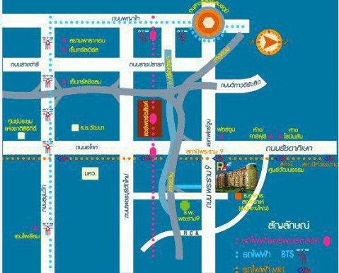 PG 2 Rama IX