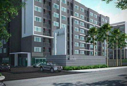 В аренду: Кондо 30 кв.м. в районе Lat Krabang, Bangkok, Таиланд