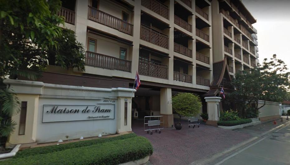 Maison De Siam