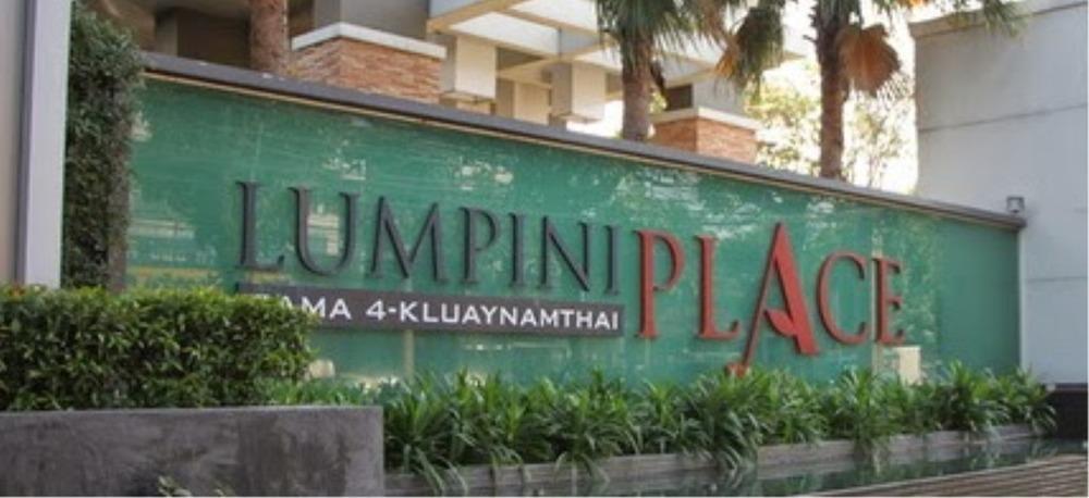 Lumpini Place Rama 4 - Kluaynamthai